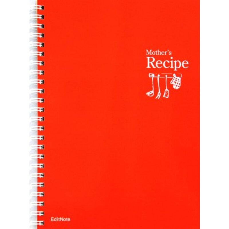 マザーズレシピ(1品2頁タイプ)Mother's Recipe A5