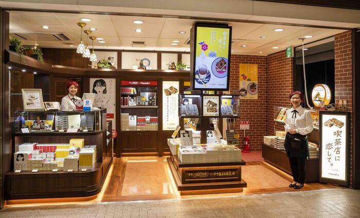 人気雑誌と老舗カフェがコラボ。新たな東京土産「喫茶店に恋して。」を召し上がれ