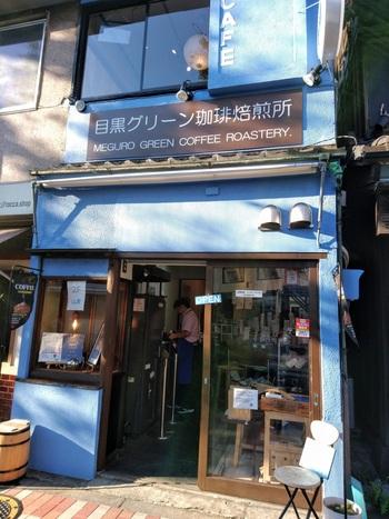 お店に入るとまず目に飛び込んでくる焙煎機。カフェを併設した自家焙煎コーヒー専門店です。《元競馬場》バス停から1分ほど。(筆者撮影)