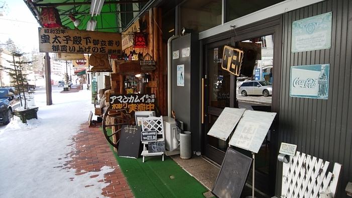 おみやげ屋さんなどが並ぶアイヌコタンの一角に佇むお店。5年ほどまえに現在の場所に移転オープンしたそうですが、お店自体は阿寒湖畔で50年営業を続ける老舗です。