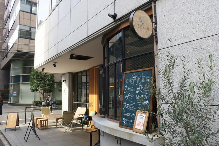 """停泊所や発着場を表す言葉である""""BERTH""""を店名につけた「バースコーヒー」。コーヒーとともに想いをつなぐ発着場にしたいという願いがこめられています。場所は馬喰町や小伝馬町から徒歩5分ほどのところにあるホステルCITAN(シタン)の一階です。"""
