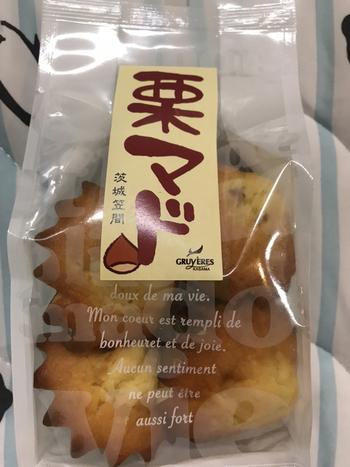 お土産として評判が高いのは、店の代表銘菓でもある『五穀ろーる』ですが、栗の時期や栗好きなら、栗を使ったクッキーやマドレーヌ等の焼き菓子、栗が丸ごと味わえる『栗トリュフ』がお勧めです。  【しっかりとした栗の甘みとラム酒の香りが美味と評判の焼き菓子『栗マド』は、当店で一番人気。】