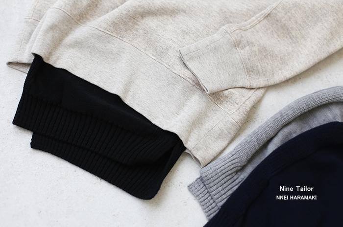 見えることを前提に作られたNine Tailorのプロダクト「NNEI HARAMAKI」もおすすめですよ。セーターのような裾のリブ仕様がとってもおしゃれ。あえて裾を出して着たくなる、そんなデザインです。前後で丈の長さを変えてあるので、着ているときもずれにくい作りになっています。