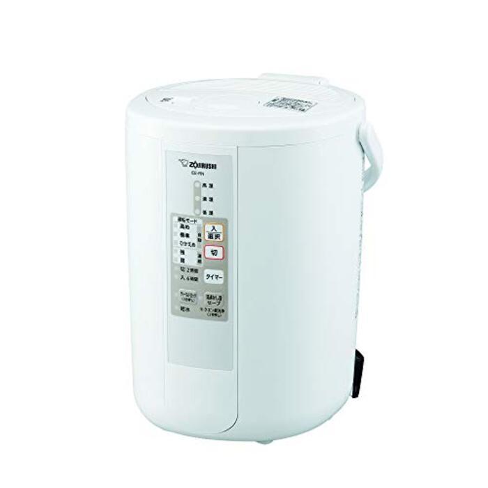 象印 スチーム式加湿器 加湿量500mL/h
