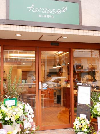 2012年に品川「戸越銀座」で開業、2018年にこちらに移転。デザイナーが考案した図柄をパティシエが商品化させるユニークな洋菓子店です。