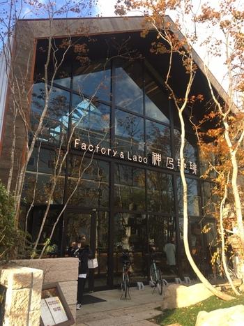 「ホテルクラスカ」から1軒はさんで隣。2016年、〈日本人による日本人のためのコーヒーを追求する〉をコンセプトにオープン。あの「STARBUCKS RESERVE ROASTARY TOKYO(スターバックス リザーブ ロースタリー東京)」と同じく、店内に巨大な焙煎機を備え、建物内にはカフェだけでなくラボも併設されています。