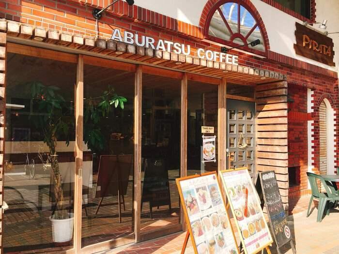 「ABURATSU COFFEE」は、シャッター街だった商店街を3年で再生したことで全国から注目を集める油津商店街にあります。喫茶店「麦藁帽子」の空き店舗をリノベーションした商店街が誇る人気のおしゃれカフェです。