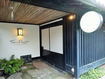 お店は古民家の一軒家。お店を見つけた瞬間から、鎌倉ならではの古都と自然が融合した風情を感じられます。