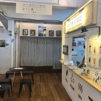 最後は、鎌倉で2019年4月にオープンした「ほうじ茶スイーツ専門店 ほうじ茶STAND 鎌倉」です。長谷駅から徒歩7分ほどのところにあります♪
