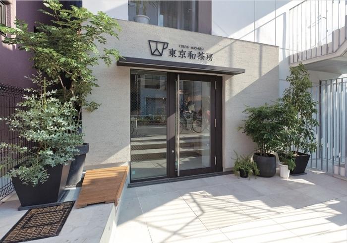 最初にご紹介するのは、こちらの「東京和茶房」です。小田急線の東北沢駅から徒歩7分ほどのところにあります。「本格的な日本のお茶をもっと気軽に楽しんでもらいたい」という想いで2018年にオープンしました♪