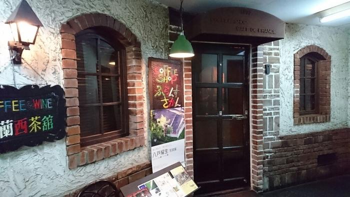 釧路駅から徒歩圏の繁華街、雑居ビルの地下1階にお店があります。24時まで営業しているのも嬉しいポイント。釧路で「シメパフェ」を楽しむならこちらですね!