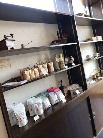 照明器具や家具等、インテリアを美しくコーディネートした店内も魅力。お店では、お菓子・雑貨・コーヒー豆なども販売しています。