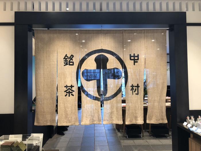 東京メトロ銀座駅から歩いて約2分、GINZA SIXの4階にある中村藤吉本店(なかむらとうきちほんてん)も、都内で人気の和カフェのひとつ。座席数が多くカウンターも用意されていることから、おひとりでも気軽に入りやすいと人気です。