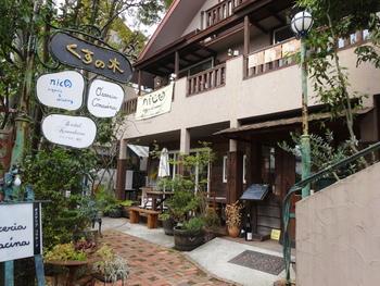 小町通りの人気店「オステリア コマチーナ 」がゼルコバテラスの奥に移転してオープン。裏通りにありますが、相変わらずの人気ぶりです。