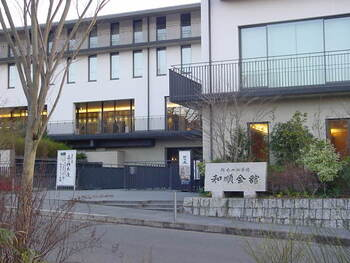 JR京都駅から市バス206系統・知恩院前を下車して徒歩5分。日々の喧騒を離れて、ゆったりとこころを整える時間を提供したいと生まれた「和順会館」。知恩院には国宝の山門を始め重要文化財が数多く、見どころもたっぷりです◎