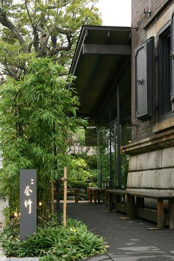 根津駅から徒歩5分ほど、静かな住宅地にある「釜竹」。趣ある建物は、明治43年に建てられた石蔵を隈研吾氏が改築しました。席によっては美しい庭園を臨むことができ、ただのうどん屋さんとは思えない優雅な時間を過ごすことができるのも魅力です。