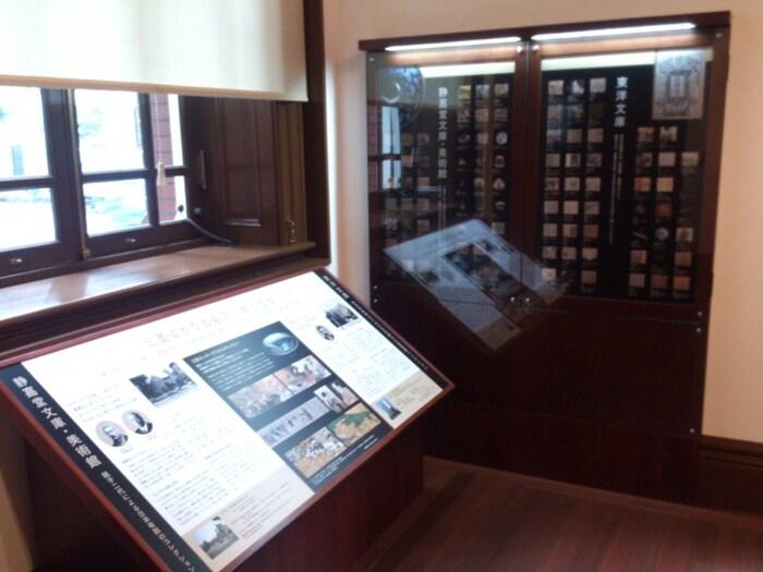 静嘉堂文庫・美術館の作品は国宝6点、重要文化財25点を含めた48点もの品が収録されています。東洋文庫の作品は国宝5点、重要文化財1点ながらも歴史的に大変貴重な書物を含む47点が収録されています。美術品や歴史に興味のある方に嬉しい作品をたくさん閲覧できる施設です。