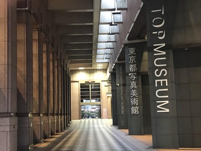 恵比寿ガーデンプレイス内にある、写真と映像に関する資料や作品などが展示された美術館です。こういったテーマの美術館としては日本初の美術館です。