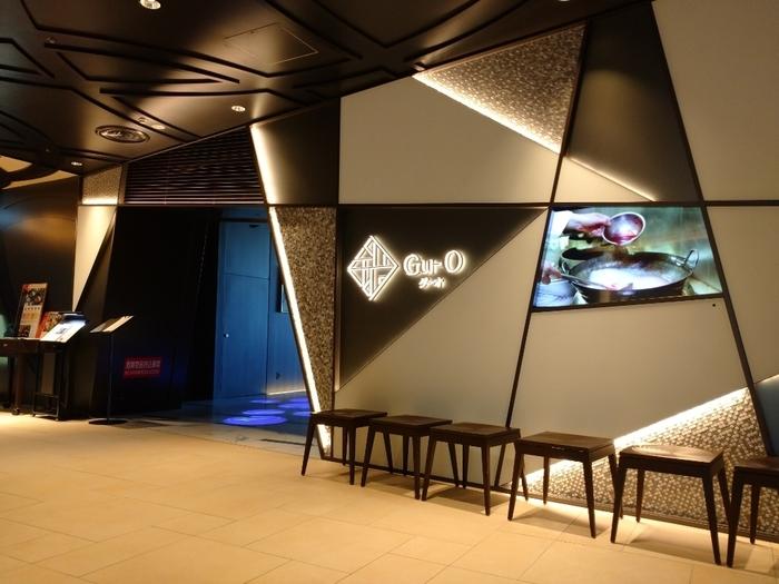 """渋谷スクランブルスクエアにオープンしたばかりの「Gu-O(グーオ)」は、老舗中国料理店「銀座アスター」の新業態としても注目されています。店名は、中国語で""""鍋""""を意味し、広東省の粥鍋をベースにした鍋料理がいただけます。"""
