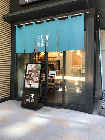 コレド室町2にある「日本橋だし場はなれ」では、かつお節専門店の「にんべん」が手がけるお出汁を使ったお料理がいただけます。