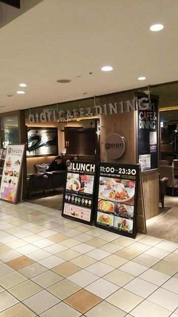 """池袋パルコ本館にある「atari CAFE&DINING」は、""""健康的に美味しく食べて、くつろぎのひと時を楽しめるカフェ""""がコンセプト。こちらのお店では、注目の「花椒」を使ったヘルシー鍋がいただけますよ。"""