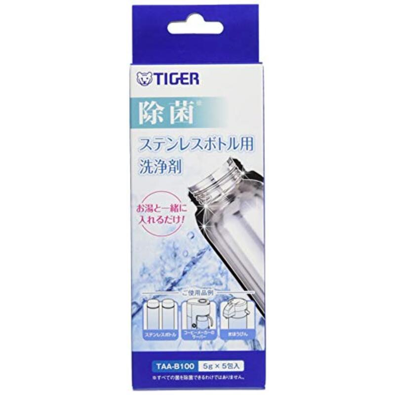 タイガー魔法瓶(TIGER) ステンレスボトル用洗浄剤