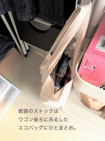 クローゼットにエコバッグを吊るして紙袋などの収納にすると、楽に片付けができます。こちらではワゴンに引っかけていますよ。手が届きやすい場所にするのが、簡単な収納にするコツ。