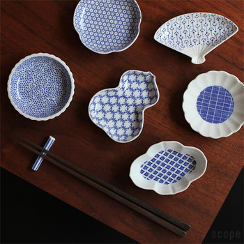 焼物の産地、波佐見町で製造された「東屋」の「印判豆皿」1,078円(税込)。文様も形もさまざまなので食卓のアクセントになるモダンな和食器です。
