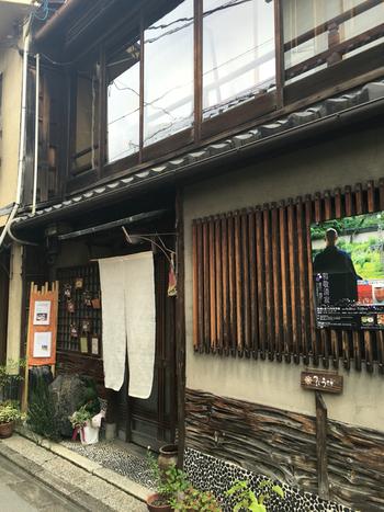 京阪祇園四条駅から徒歩6分、町屋をそのまま使っているカフェです。内装もまるで自宅に帰ってきたような、懐かしくアットホームな雰囲気です。