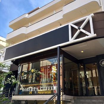 最後にご紹介するのは、フィンランド生まれのコーヒー店「ロバーツコーヒー」です。東京では、千歳烏山駅から徒歩1分のところにあります。