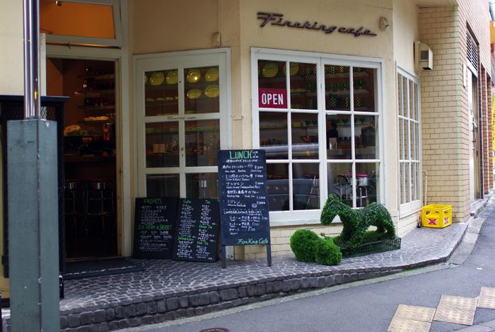 代々木上原駅西口から徒歩約1分の場所にある「ファイヤーキング カフェ」。駅近かつ、ふらりと立ち寄りやすいアットホームな雰囲気が人気のお店です。