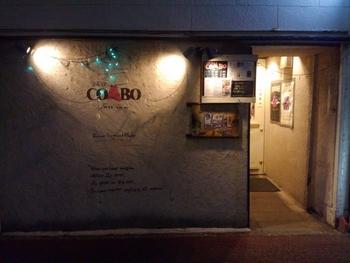 こちらは福岡の老舗店「ジャズインニューコンボ」。天神南駅の近くにあります。