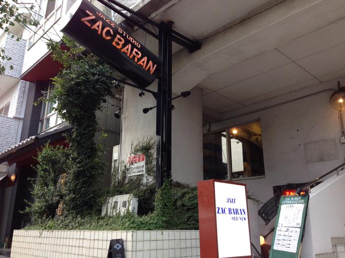こちらは、京都・左京区にある老舗のジャズバー「ザック バラン」。神宮丸太町駅が最寄駅です。