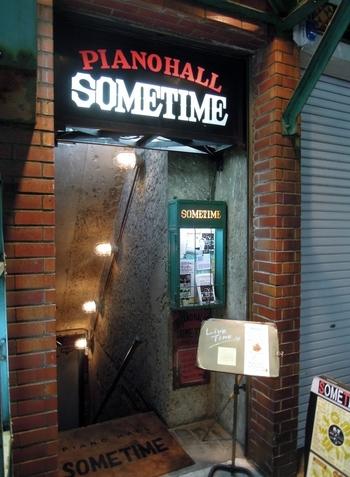 1975年に誕生した吉祥寺の老舗ジャズバー「サムタイム」。ジャズの生演奏とこだわりのお料理・お酒をリーズナブルに楽しむことができます。