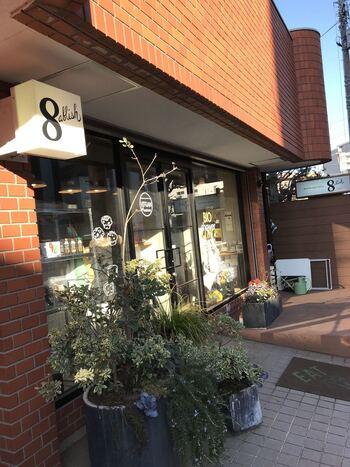 学芸大学駅から歩いて7分ほどの住宅街にある「MUFFINS & COFFEE 8ablish(マフィン&コーヒーエイタブリッシュ)」は、ヴィーガンマフィンが評判のテイクアウト店。