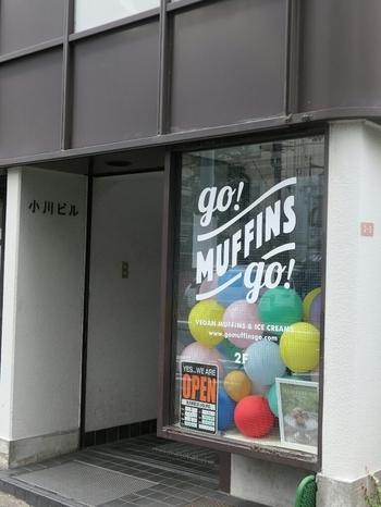 JR西荻窪駅より歩いて15分ほどにある「Go! Muffins go!(ゴー・マフィン・ゴー)」は、ビーガン料理の普及に努める雨宮麻衣子さんが活動の一環としてオープンした、木曜・日曜のみの営業のマフィン専門店。