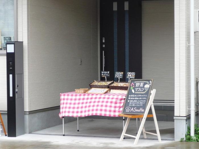 横浜市の弘明寺駅そばにある「AS muffin(アズマフィン)」は、なすやごぼう、にんじんやトマトなどの新鮮野菜を使ったマフィンの専門店。通信販売がメインですが、不定期で直売する日があるのでSNSをチェックしてから訪れましょう。