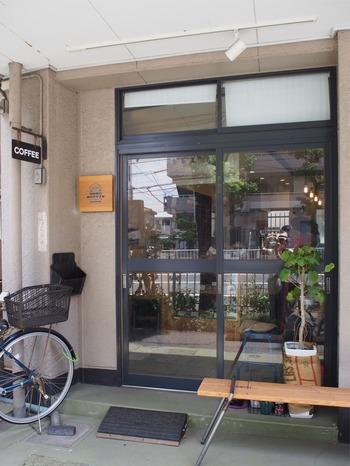 京急戸部駅から徒歩5分ほど、御所山交差点の近くにある「TASU MAFFIN(タスマフィン)」は、ちょっとおもしろい組み合わせのマフィンが評判のお店。