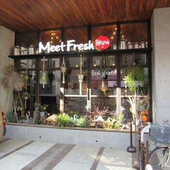赤羽駅から5分ほどのところにある「Meet Fresh 鮮芋仙(ミートフレッシュ シェンユイシェン)」は、世界各国に700店舗を構える台湾スイーツ店。都内は赤羽店のほかに、吉祥寺や水道橋にもありますよ。
