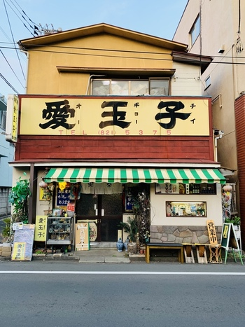 根津駅から徒歩10分ほどのところにある「愛玉子(オーギョーチィ)」は、日本で唯一の専門店。趣きのある外観からは、昭和9年創業の歴史を感じますね。