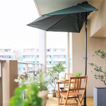 パラソルがあれば、お家にいながらカフェのような雰囲気に。 こちらは、狭いベランダでも設置しやすいハーフパラソル。 傘と土台が半月型になっているので、壁にぴったり付けて設置することもできます。