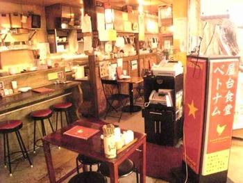 """続いてはベトナム料理の定番""""フォー""""が美味しいお店をご紹介♪まずは高円寺駅から徒歩1分のところにある「チョップスティック」です。"""