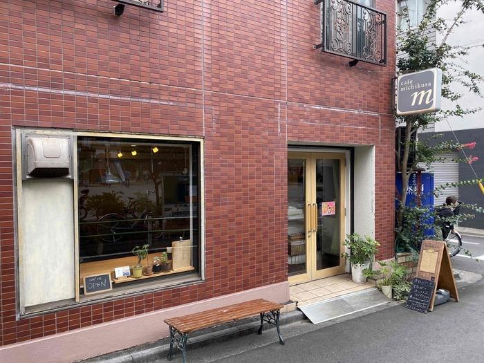 浅草駅から15分ほどの静かな住宅街にある「cafe michikusa(カフェミチクサ)」は、駅から少し離れていますが、浅草エリアは路地裏散策も楽しいので、あちこち歩きながらお店まで向かいましょう。