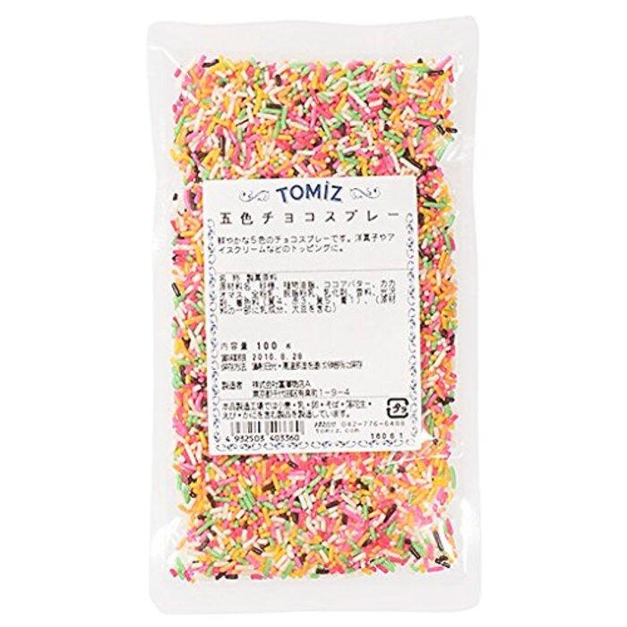 五色チョコスプレー / 100g TOMIZ/cuoca(富澤商店)