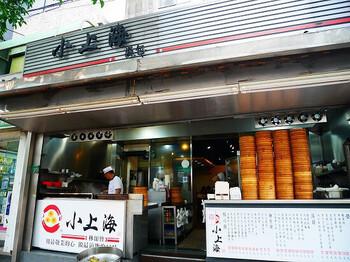 地元の人からも愛される、比較的安くて美味しい「小上海(シャオシャンハイ)」も要チェック。