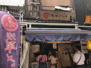 浅草の買い食いグルメは和スイーツだけではありません。  揚げたて、アツアツのメンチカツを販売しているその名も「浅草メンチ」、こちらも行列の絶えない大人気店です!  お店のすぐ近くにイートインスペースが設けられているので、小腹がすいたときの休憩にピッタリ。