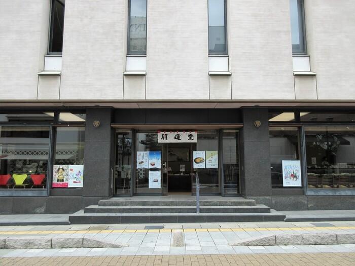 和菓子と洋菓子を扱う「開運堂」は松本駅から6分とほど近く、新しく明るい店内でゆっくりとお買い物ができる。