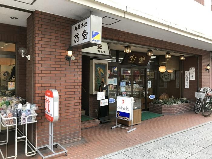 松本市内に何店かお店がある「翁堂」さん。駅前店はアクセスが良く、帰り道にお土産を選ぶことができて便利です。