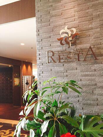 まるでリゾートホテルのような雰囲気が漂う「Times SPA RESTA」。池袋のサンシャインシティ前で、アクセスも抜群です。
