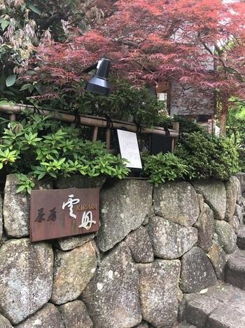 """鎌倉駅から佐助稲荷方面に位置する「茶房 雲母」。  鎌倉の""""和スイーツ""""では人気のの甘味処です。行列必至ですよ。"""